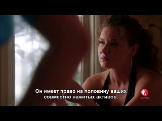 Список Клиентов 2 сезон 9 серия (русские субтитры ) новинки-2013.рф