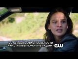 Люди будущего 1 сезон 3 серия (rus sub) промо